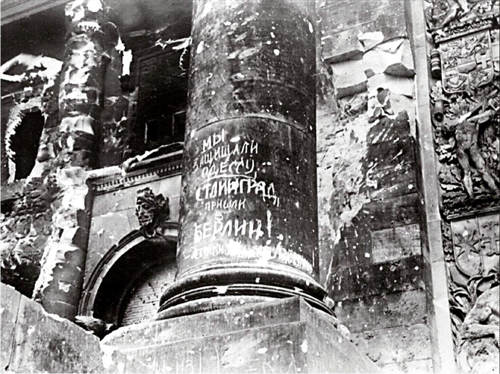 «Правда», 17 мая 1945 года
