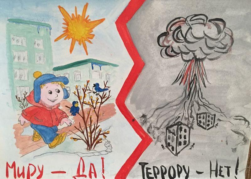 Картинки нет терроризму как нарисовать