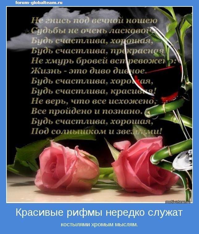 Открытки со стихотворениями