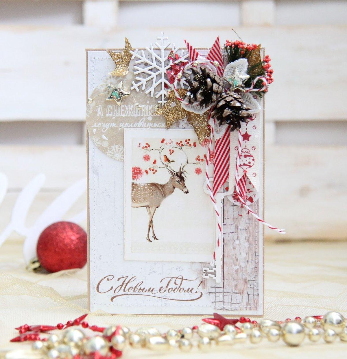 Скрапбукинг рождественская открытка