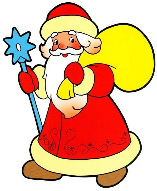 Дед мороз в картинках и рисунках, днем ангела