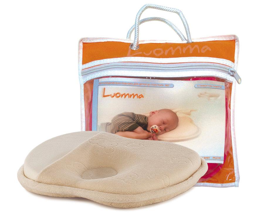 подушка для новорожденных купить