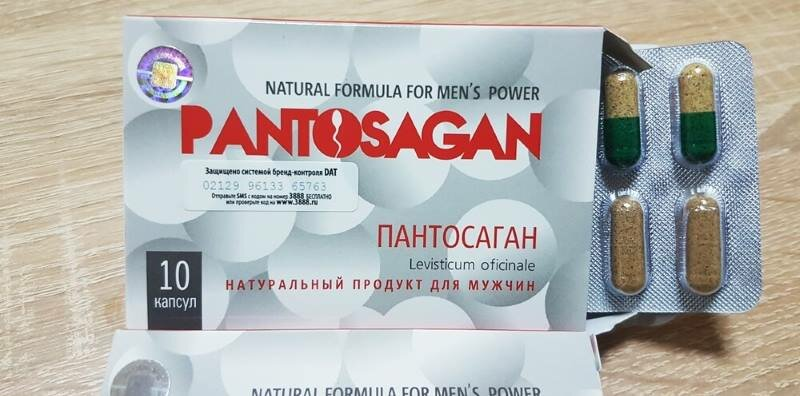 Препараты для понижения потенции у мужчин