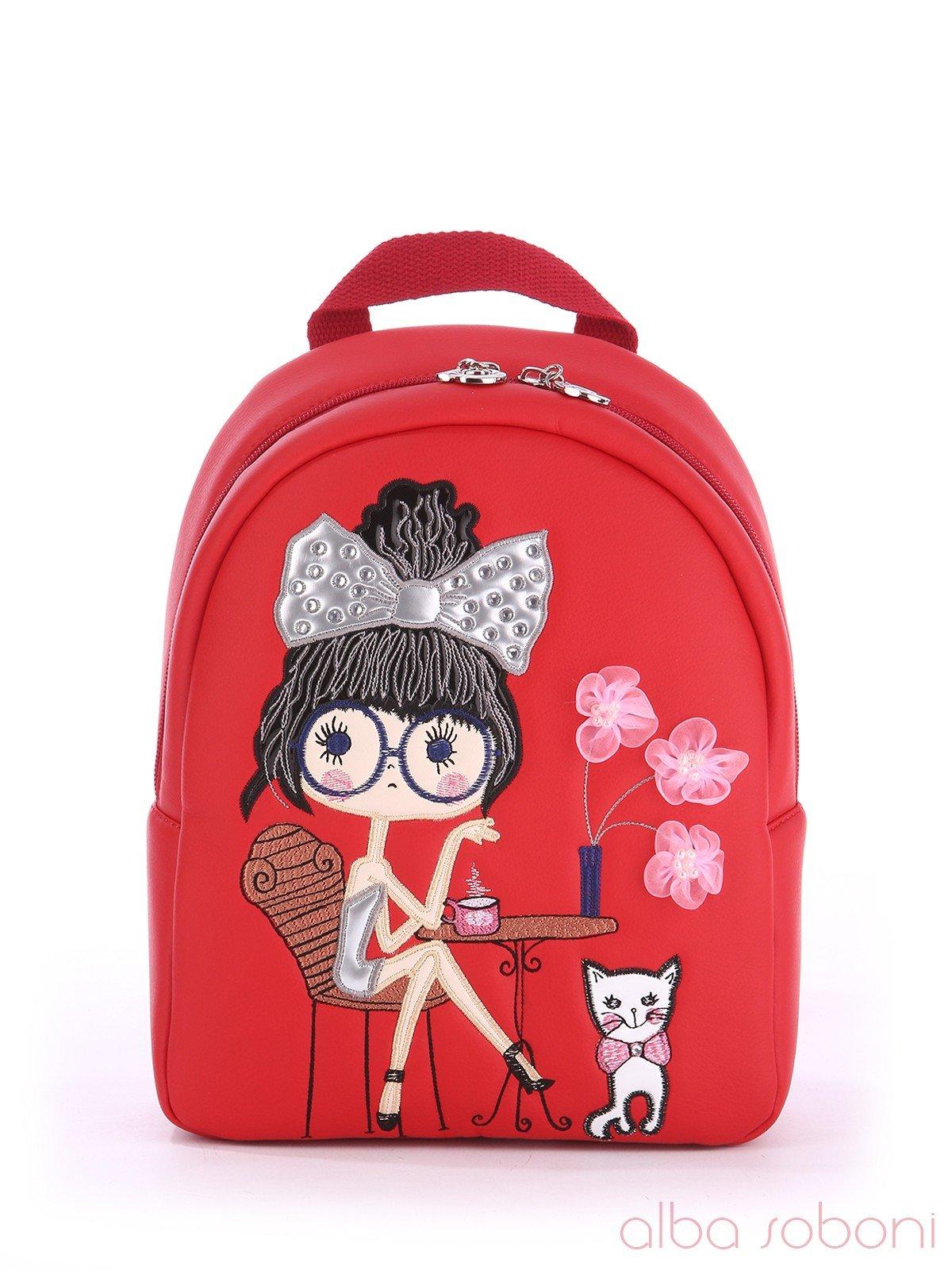 DeLune  школьные рюкзаки ранцы сумки мешки для обуви и