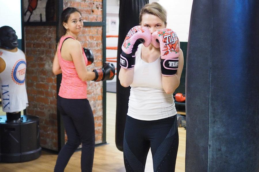 Бокс дома для девушек похудение