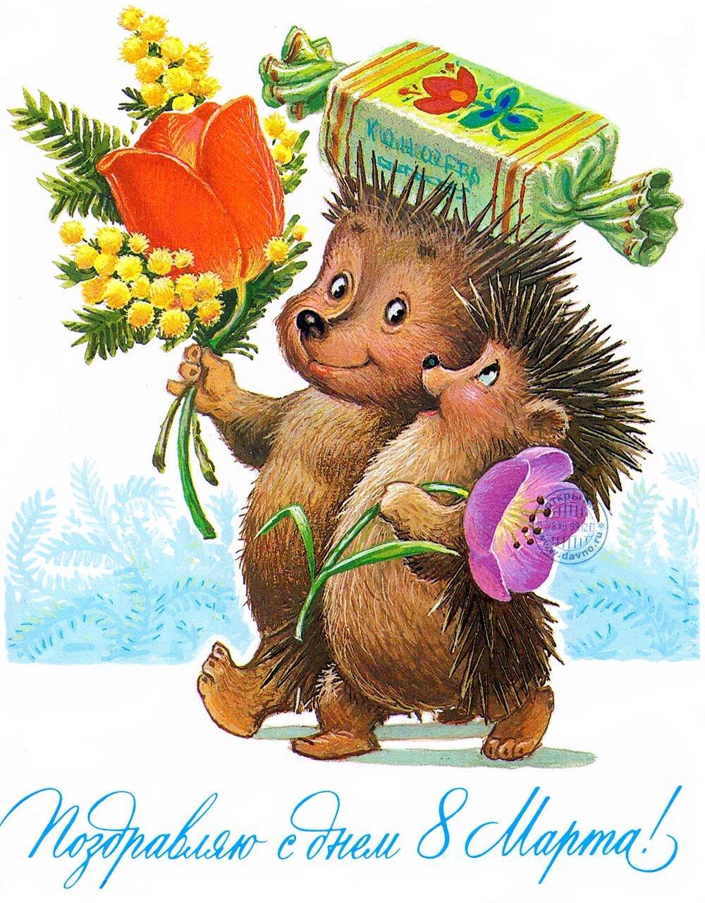 Добрым утром, открытки одноклассники с 8 марта