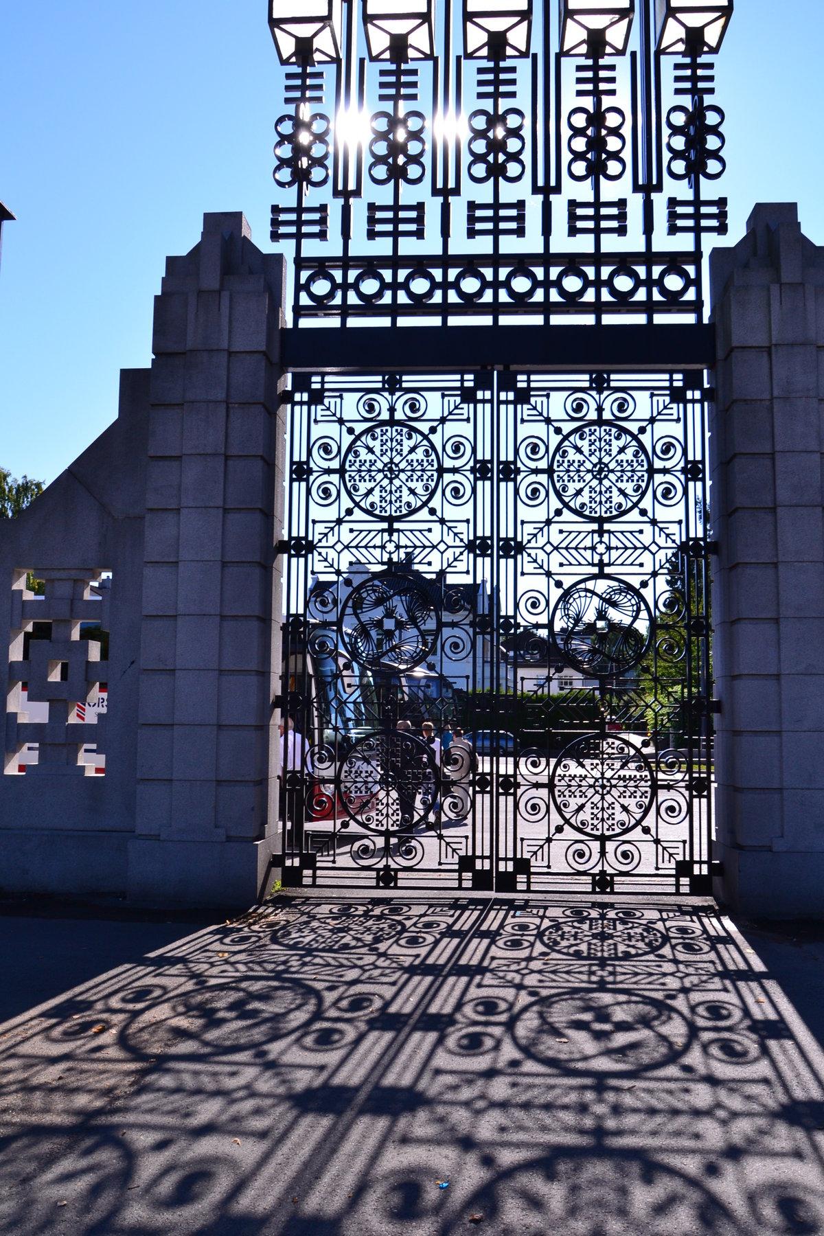 этом картинки ворота парка икэбукуро всех банкиров