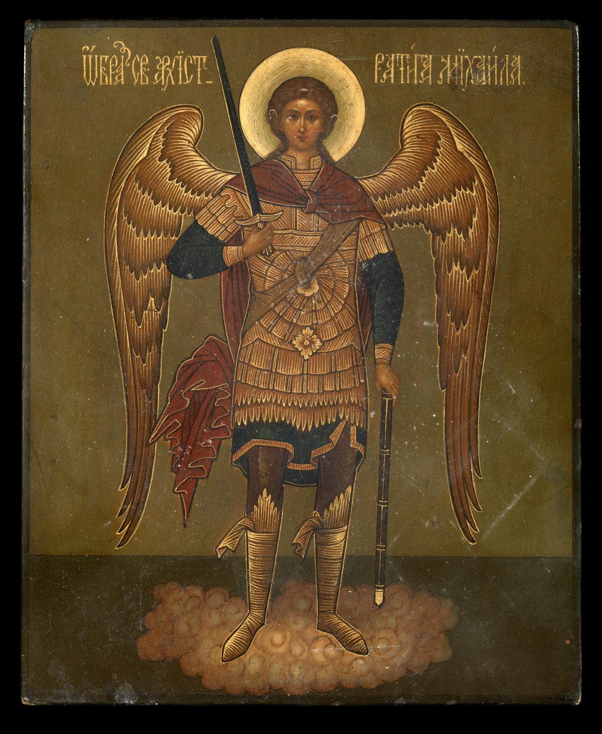 Картинки с архангелом михаилом, елена вот