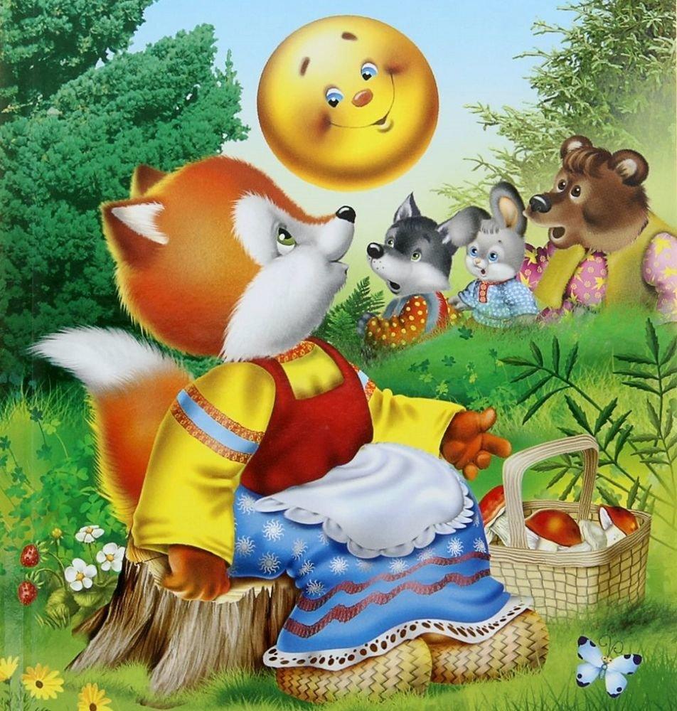 Сказка с картинки для детей, открытку своими