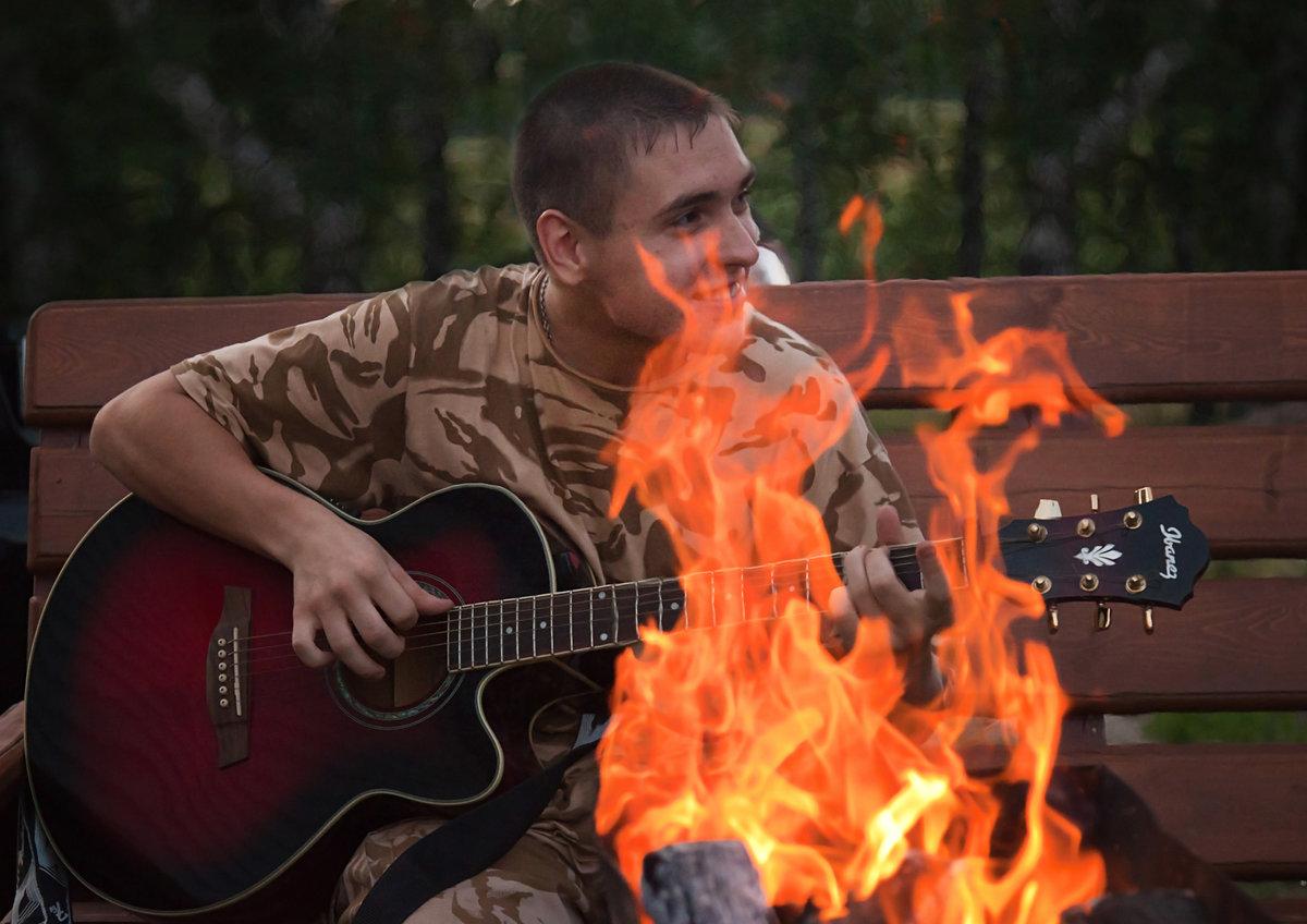гитара и костер картинки редкие экзотические домашние