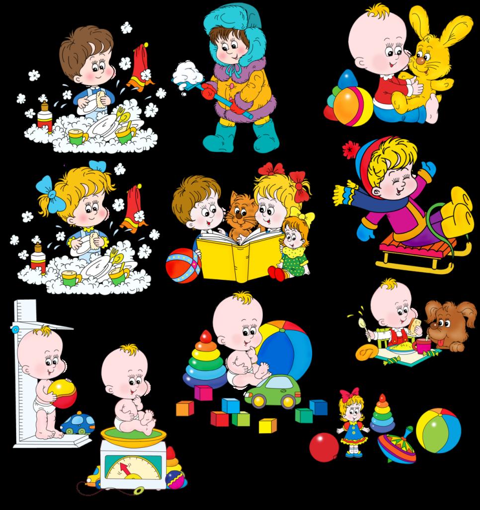 Ребенок картинки для оформления