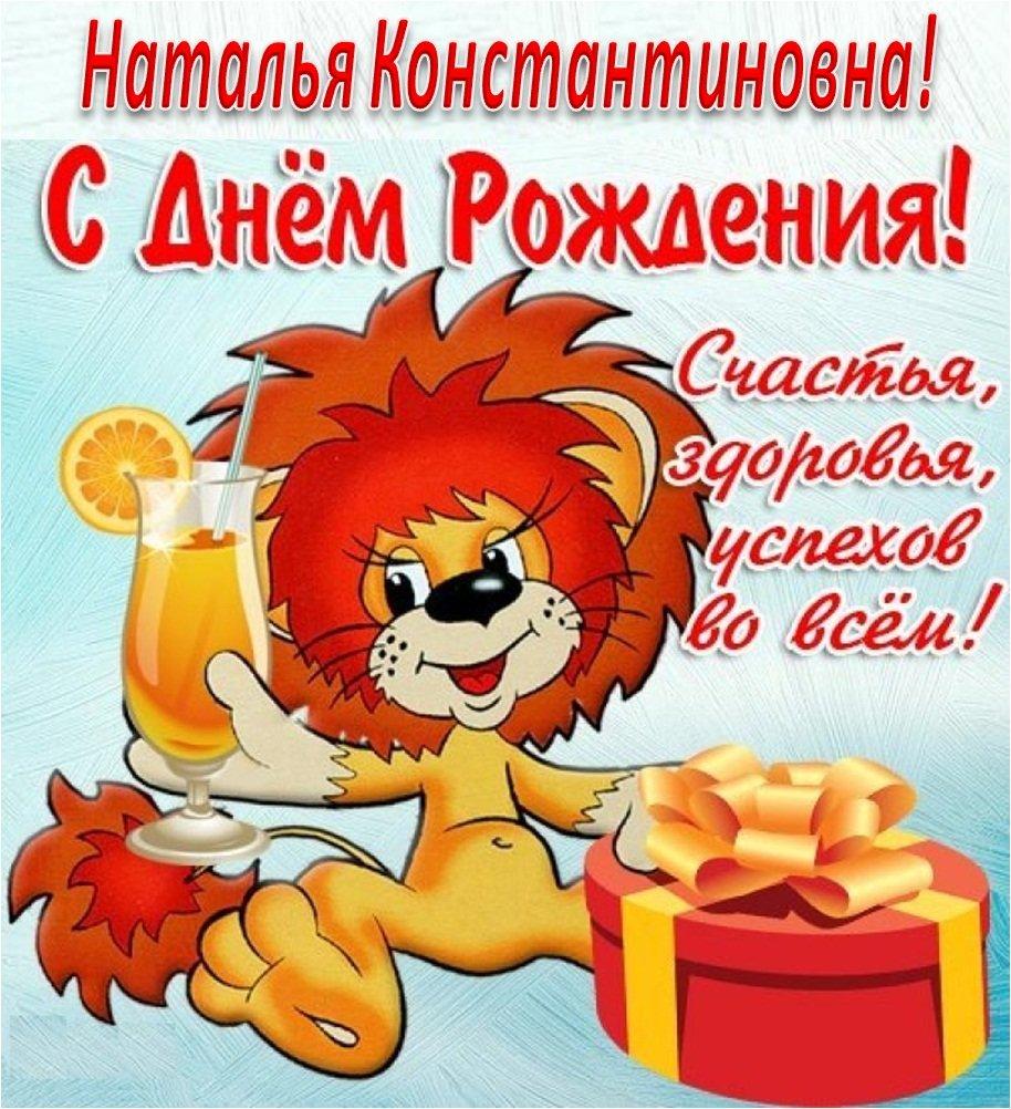 Сыну картинках, открытки с днем рождения левик