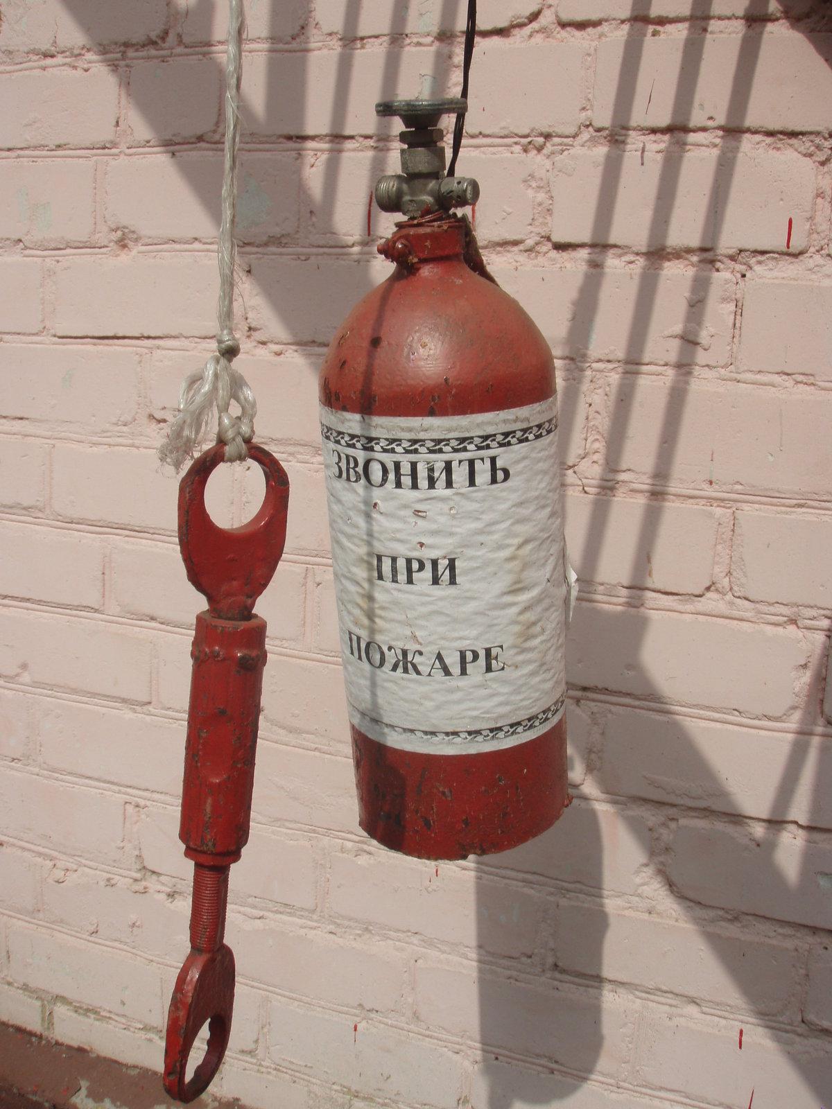 День, пожарные прикольные картинки