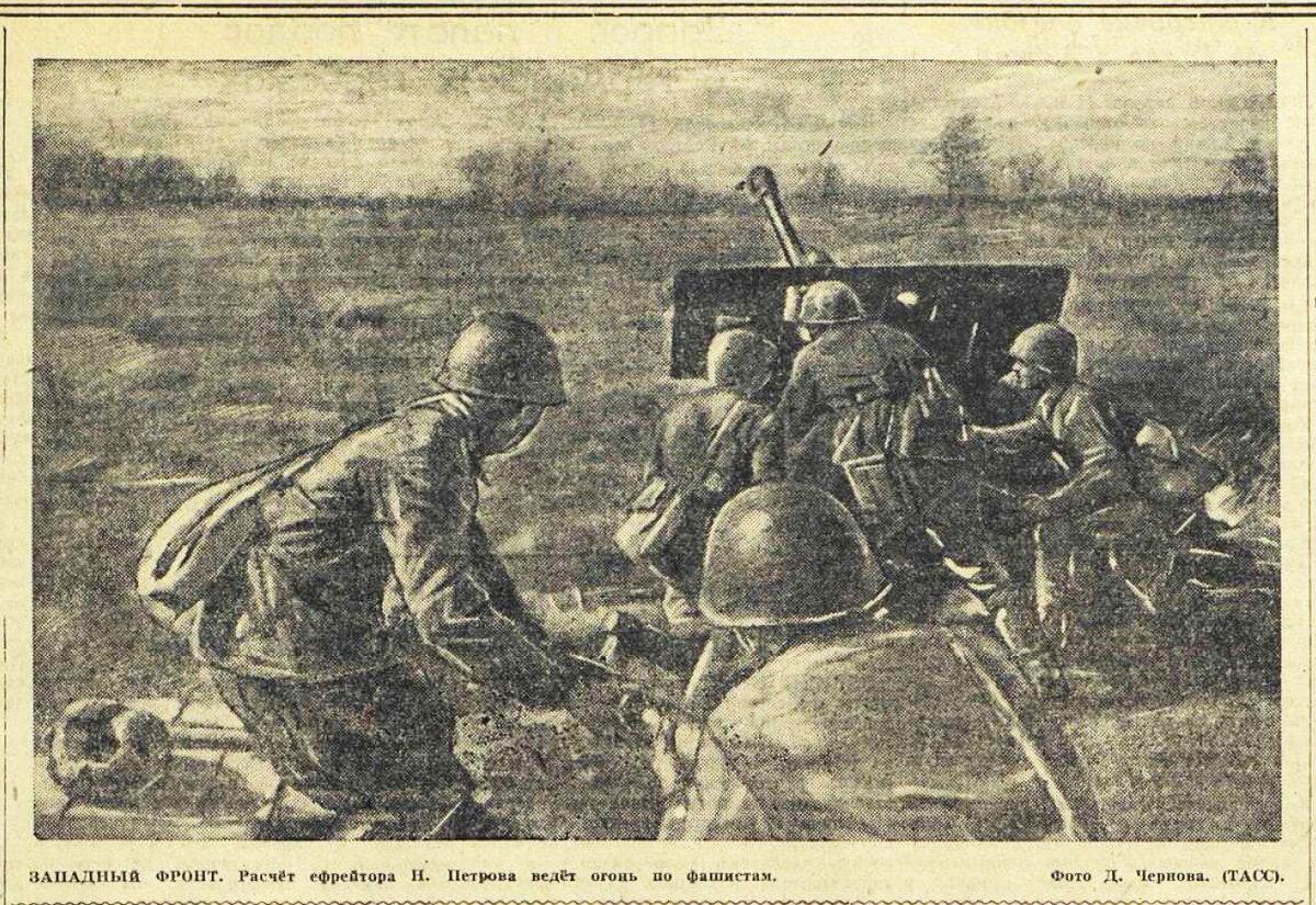 «Известия», 9 апреля 1943 года