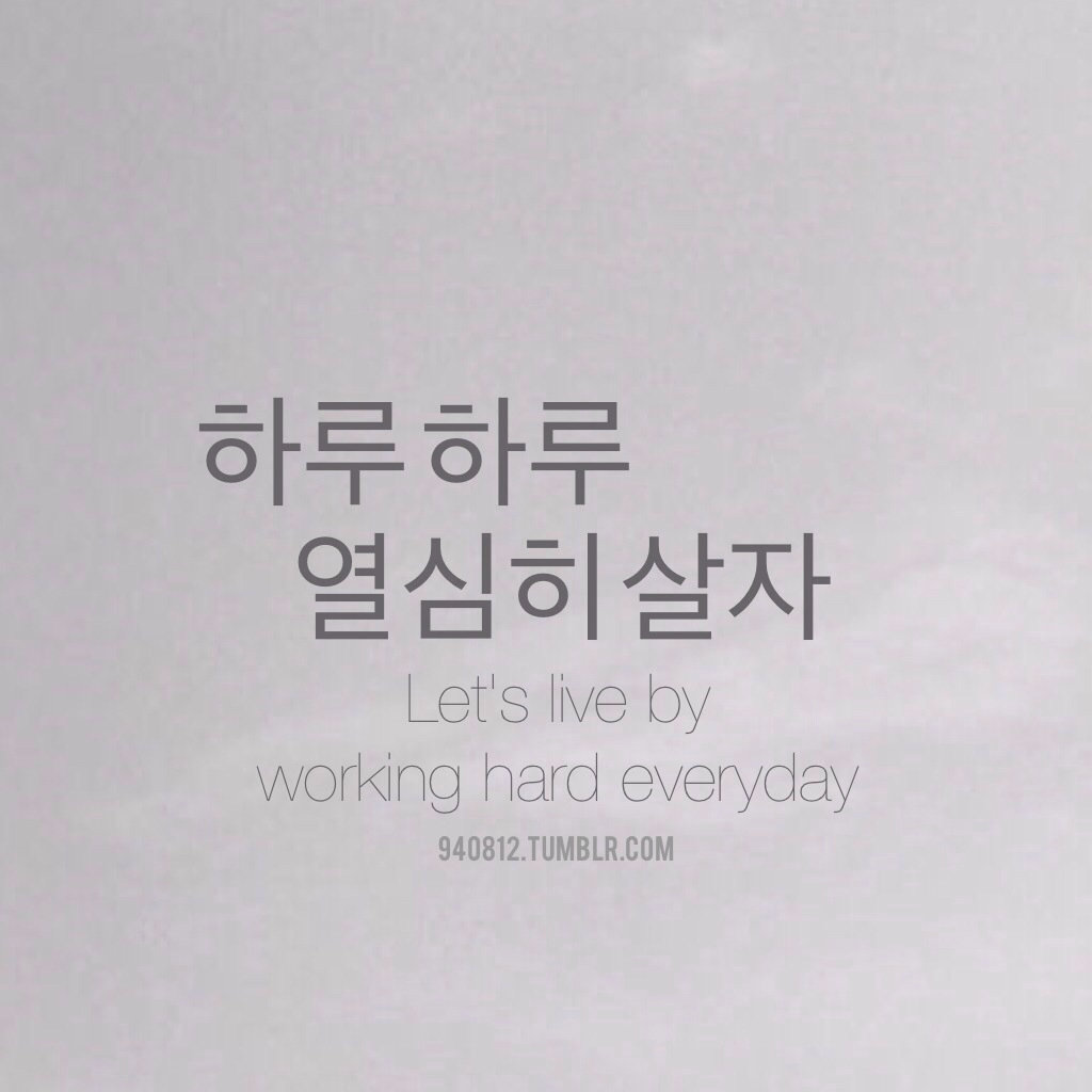Корейский картинки про любовь с надписями