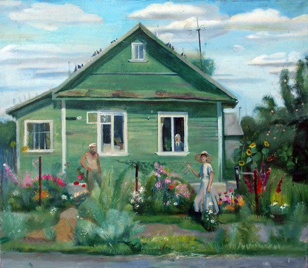 устанавливается зависимости картинка отчий дом расцветок конфигураций