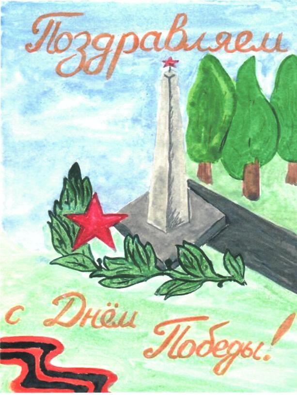 Открытка видео, открытки с рисунком на день победы