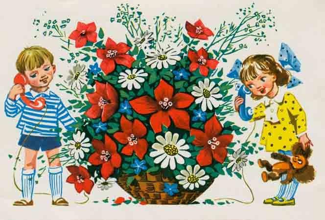 Открытка к цветами и девочкой отличия, открытки для коллег
