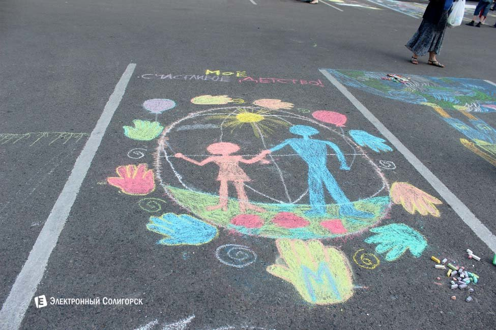 Картинки рисунки детей на асфальте