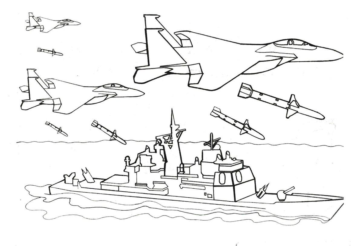 Военные картинки для детей раскраски, поздравлениями