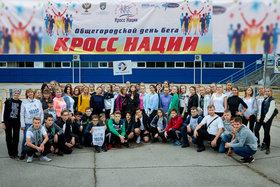 «Кросс нации» в Тольятти. 15 сентября 2018