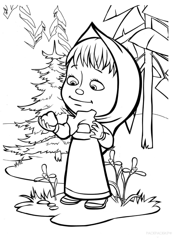 «Раскраска Маша и Медведь. Маша на лужайке в лесу ...