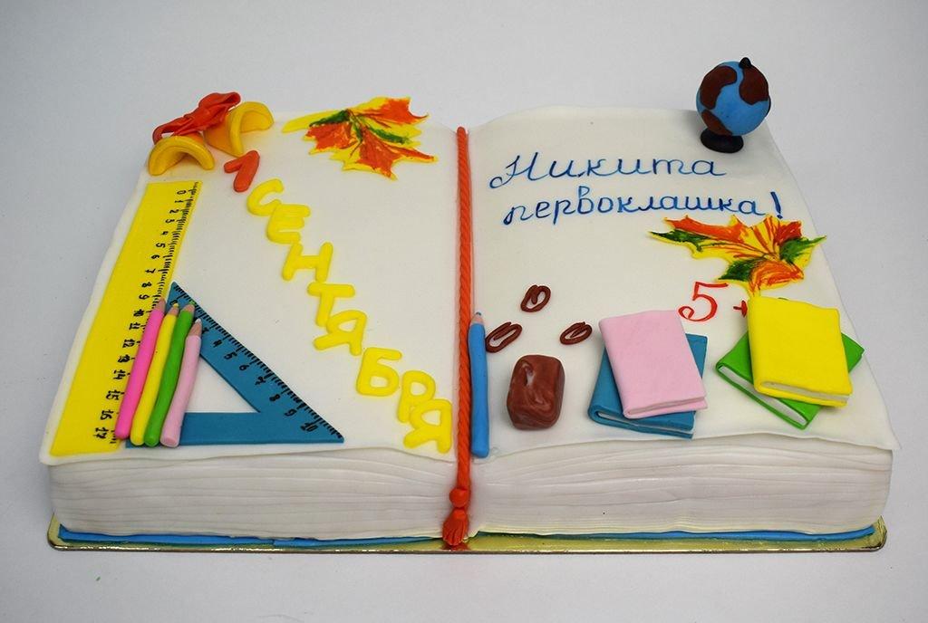 для эффективного торт к первому сентября картинки собрать фон, для