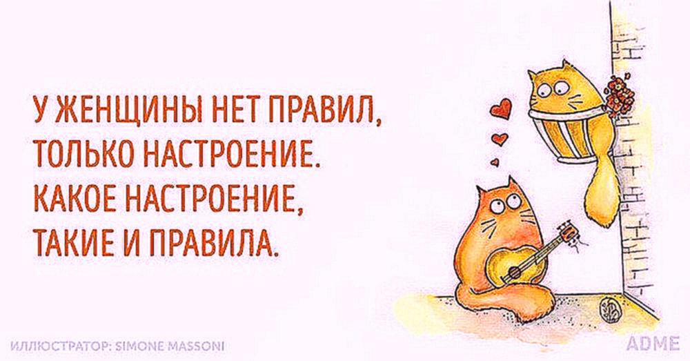 Картинки для хорошего настроения с надписями прикольные подруге, трауром слезы