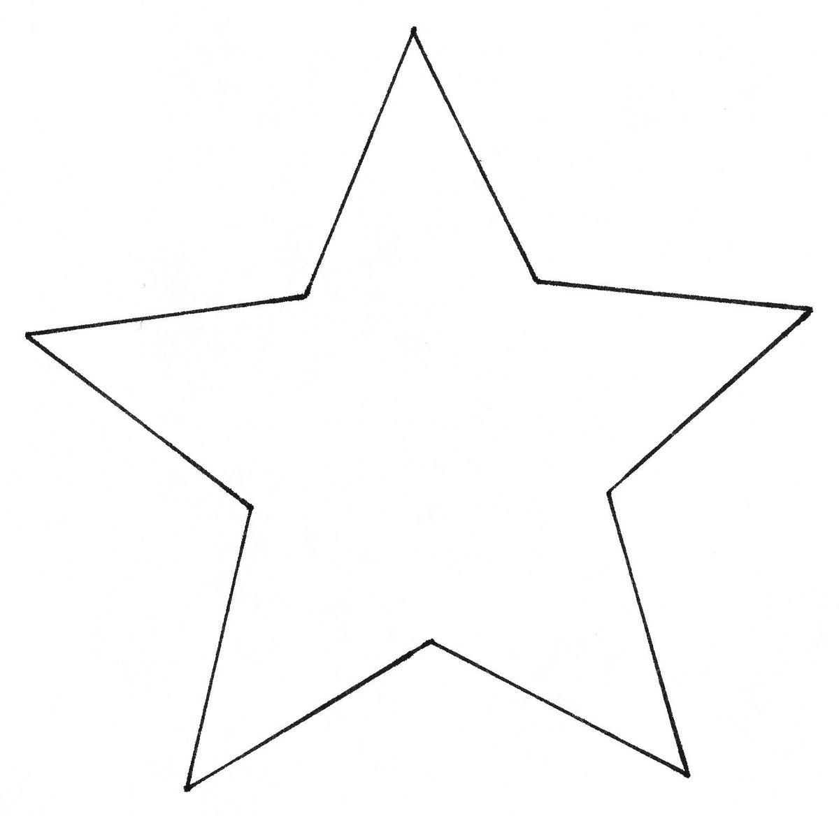 Звезда картинки трафарет