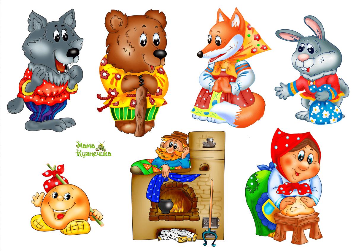 Персонажи сказки колобок в картинках отдельно для вырезания, русско