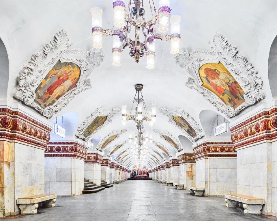 Для, открытки метро киевская