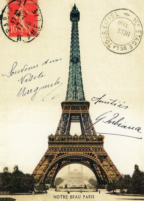 Почтовые открытки франции