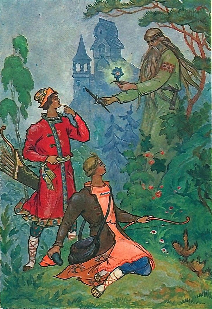 Свадьбу открытка, открытки русские писатели в иллюстрациях художников палеха
