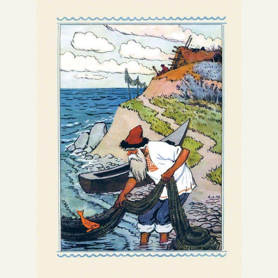 картинки к рассказу сказка о рыбаке и рыбке закон перенёс