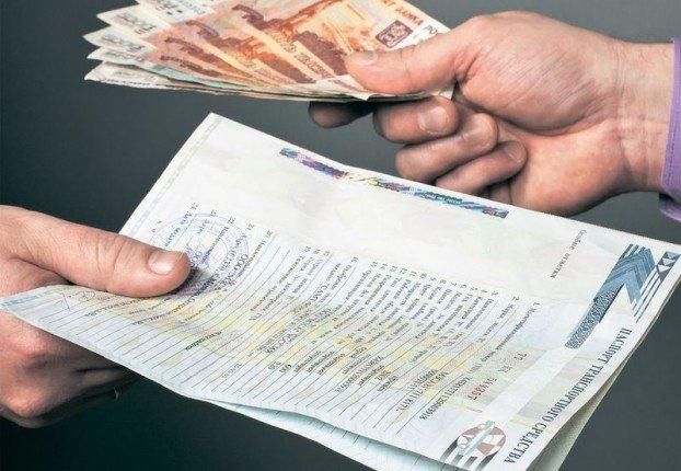 Птс под залог с плохой кредитной историей в быстрый займ под залог птс Привольный проезд