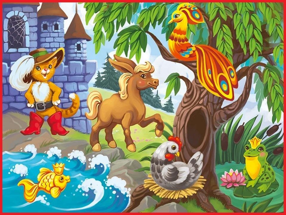 Картинки из русских мультиков и сказок