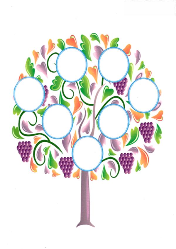 Моя родословная картинки дерево для портфолио, открыток