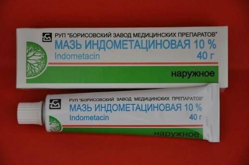 Мази и гели для лечения суставов артритов фото