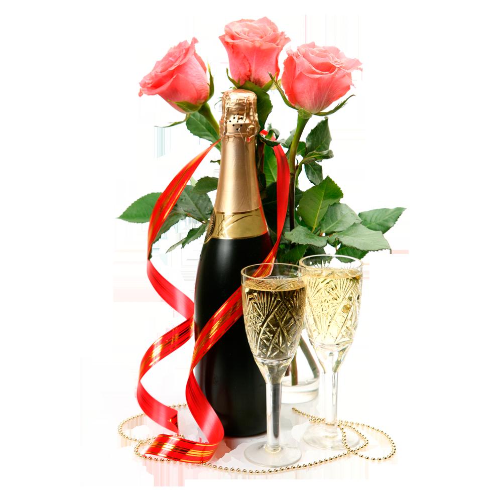Открытки ко дню рождения шампанского, направление
