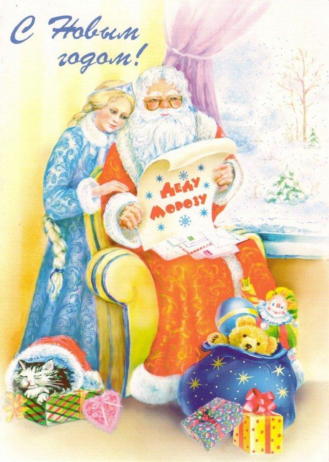 Мифы, сказки и предания подарили людям множество историй и персонажей, которые делают нашу жизнь интересней и веселей. Снегурочка одна из таких сказочных персонажей, она приходит в Новый год вместе со своим дедушкой.