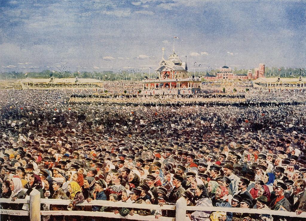 30 мая 1896 года в Москве во время празднества по случаю коронации Николая II произошла Ходынская катастрофа