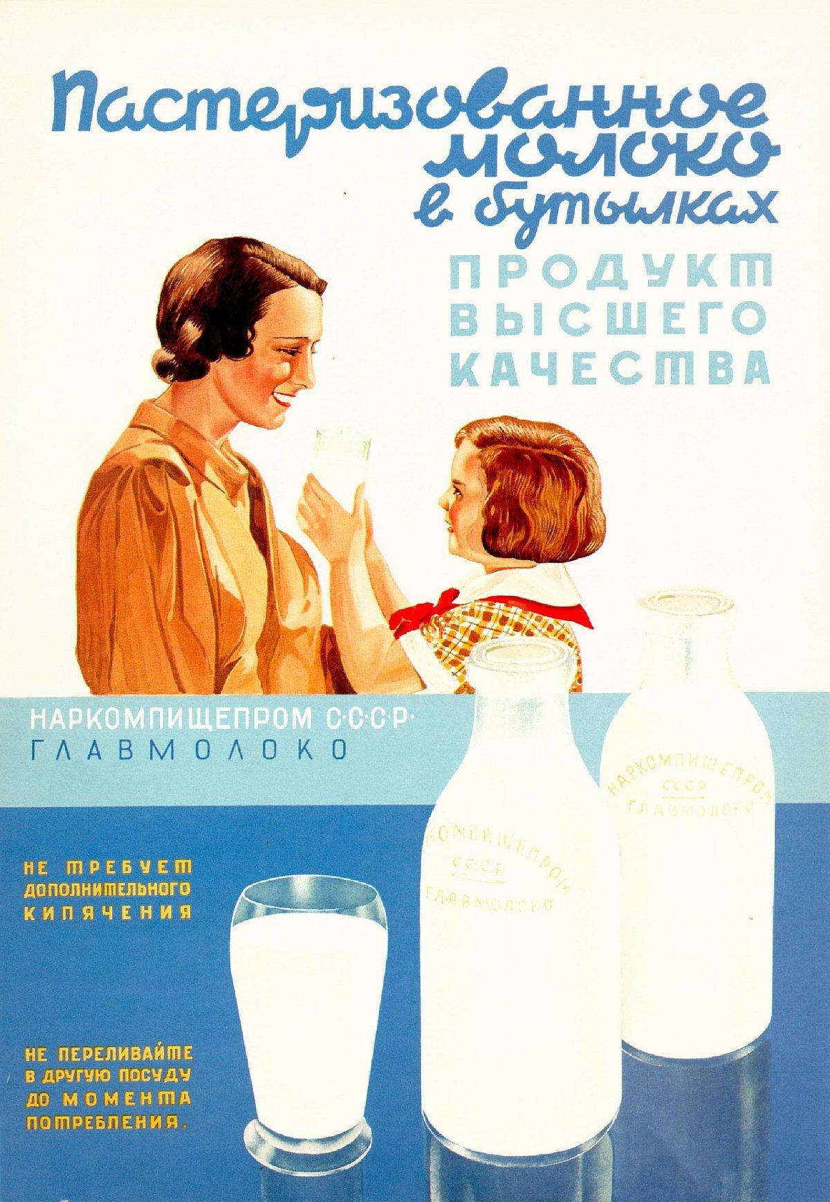 Сборник плакатов советская реклама