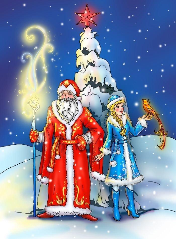 Открытки поздравления, снегурочка с дедом морозом картинки