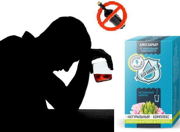 Ваши отзывы о комплексе от алкоголизма - Сайт производителя ...