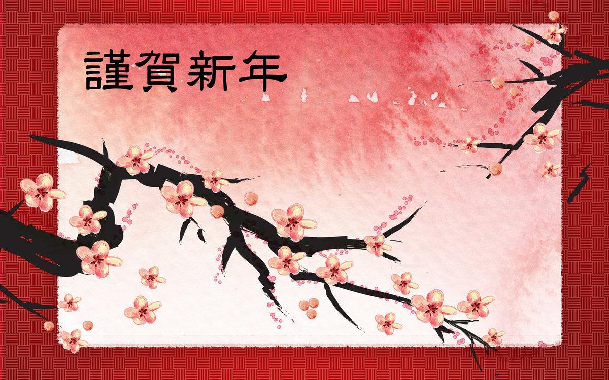 Картинках, открытки на японском языке