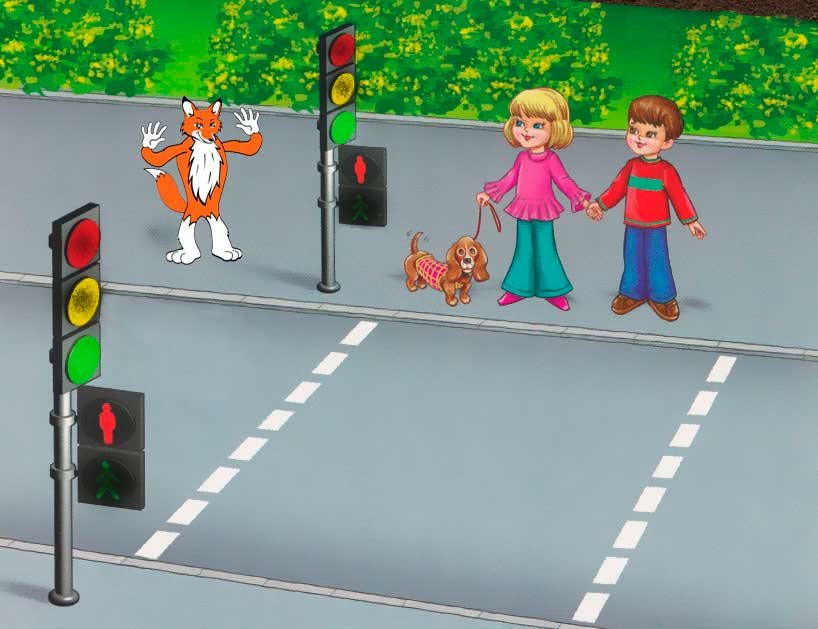 просол картинка пешеходы и светофор словам представителей компании