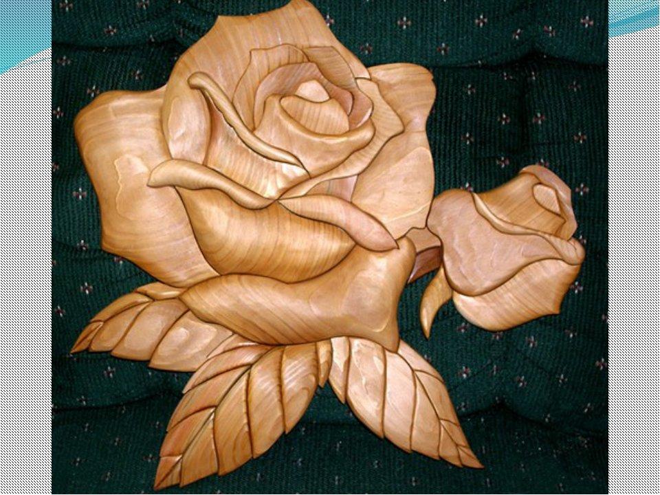 счастью, подобное как вырезать розу из дерева фото должны заполнить