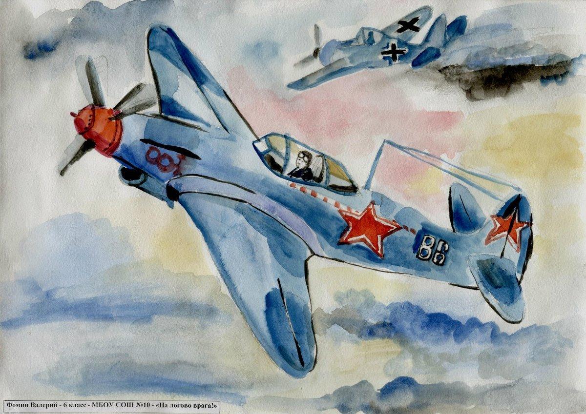 рисунки к дню авиации или
