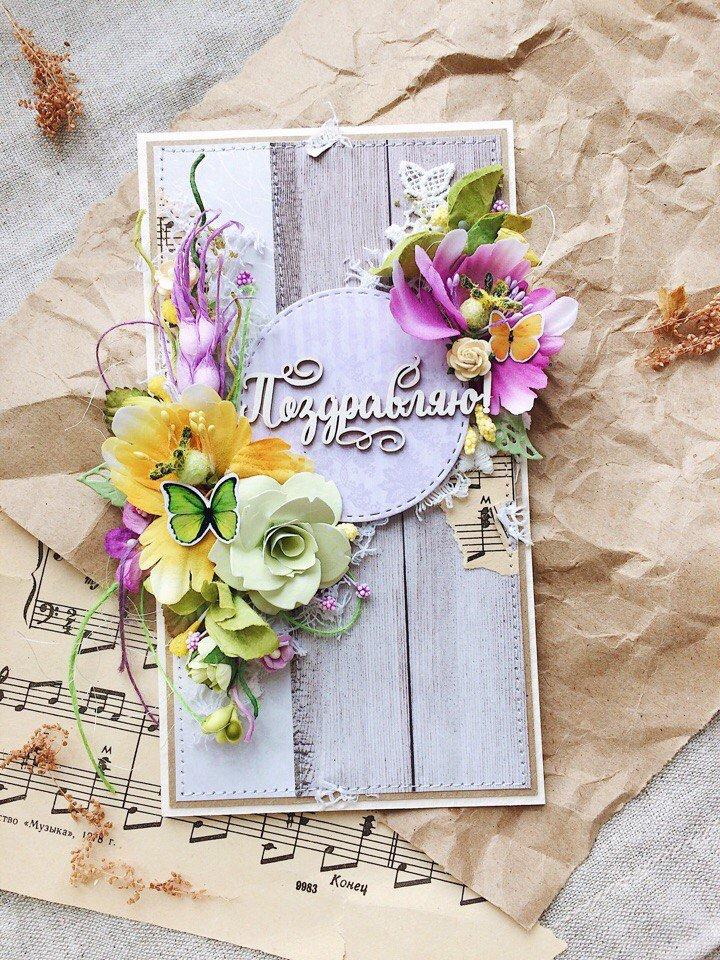 Яркие открытки ручной работы