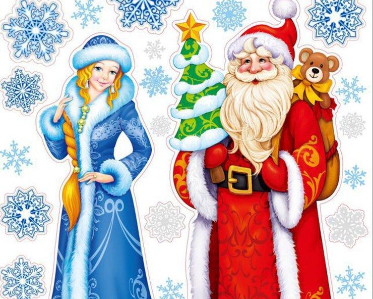 Дед мороз и снегурочка рисованные картинки